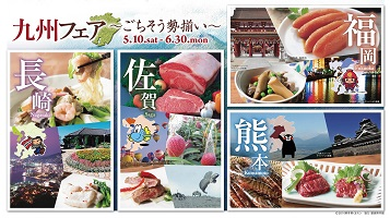 STORY5月6月_表_0403